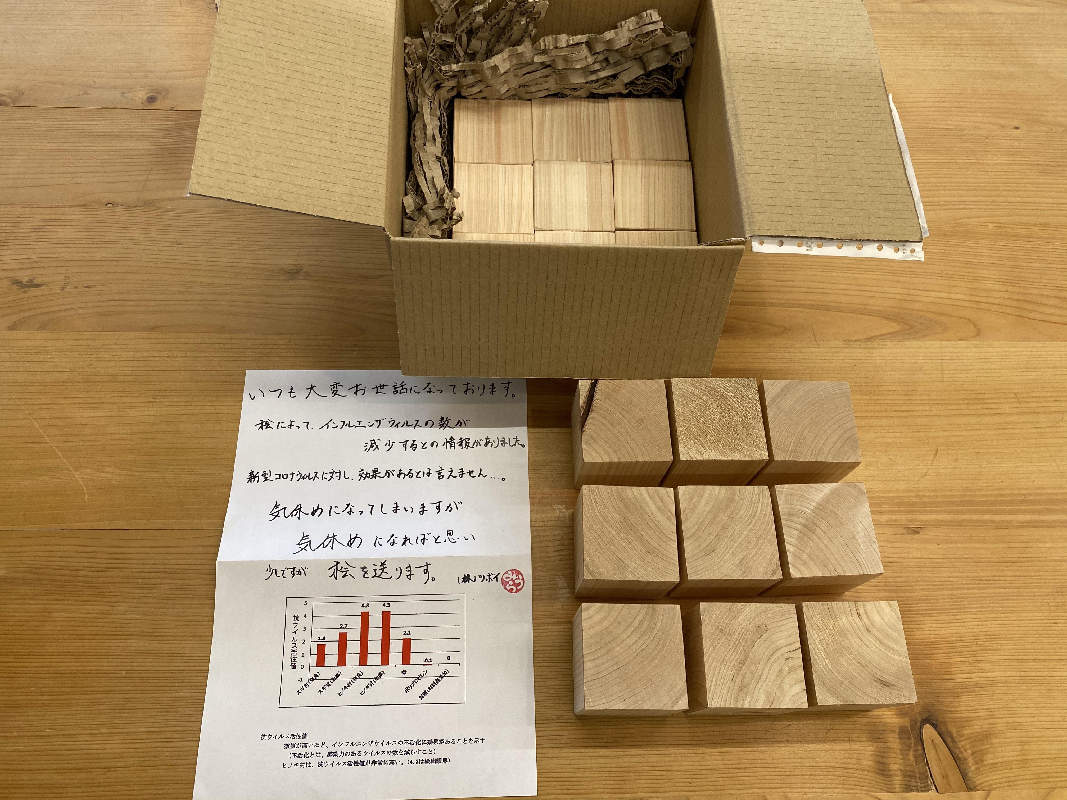 抗菌効果もある無垢の木材でおうちを作ろう!